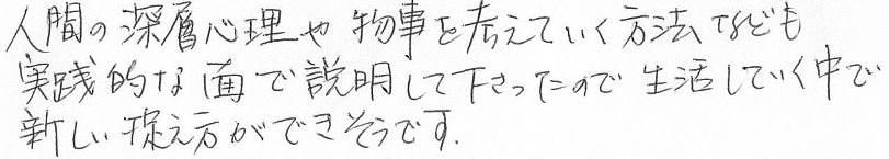 q2_ページ_1_1
