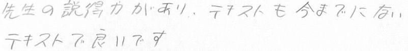 q3_ページ_2_1