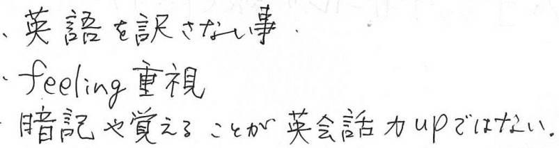q5_ページ_1_1